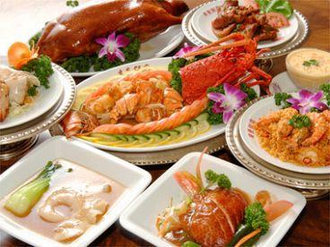 廣東飯店のおすすめ料理1