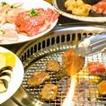 焼肉ロッヂはお肉、サイドメニュー100種類が食べ放題OK!