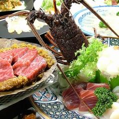the eat 飯扉のおすすめ料理1