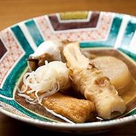 金澤の和食