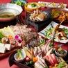酒と和みと肉と野菜 千葉我孫子駅前店のおすすめポイント1