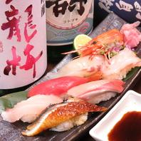 《メインでも〆でも堪能できるお寿司》