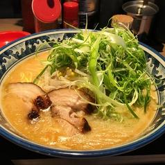 ニンニクラーメン天洋 野田店の写真