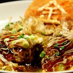 お好み焼き 鉄板焼 金太郎のおすすめ料理1