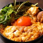 なかの食鶏 十三店のおすすめ料理3
