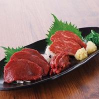 うまい!桜肉♪