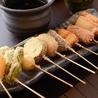 炭火鶏 串カツ みなみ 京都駅前のおすすめポイント2