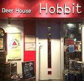 Hobbit 枚方の雰囲気2