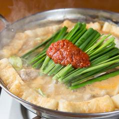 京もつ鍋ホルモン 朱々 びわ湖阪本店のおすすめ料理1