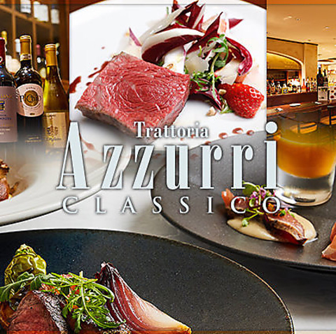 Azzurri Classico(アズーリ クラシコ)浦和店
