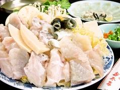 ふぐ料理 与太呂 西店の写真