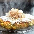 料理メニュー写真メレンゲふわふわ鉄神のお好み焼 豚玉/海鮮/牛すじコンねぎ焼き