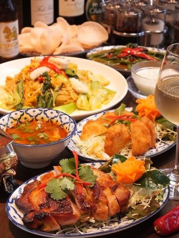 本格タイ料理で歓送迎会!ご予約受付中♪♪♪