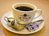 珈琲 オクムラ 京都のグルメ