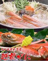 宴会コース料理は、3000円~、10名~80名様まで