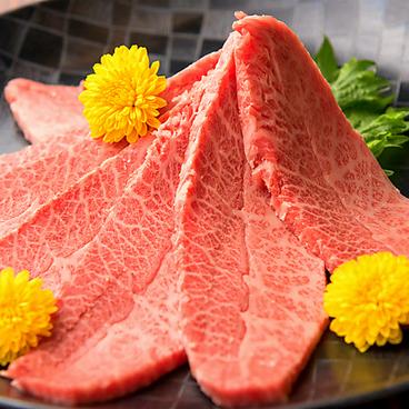 焼肉こいのぼり 玉島長尾本店のおすすめ料理1