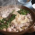 料理メニュー写真博多もつ鍋(二名様より)