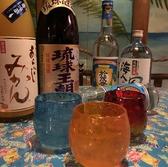 沖縄創作居酒屋 琉球ぼうず 砂川店のおすすめ料理3