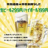 風林火山キッチン 赤羽駅前店のおすすめ料理2
