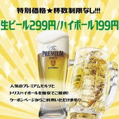 風林火山キッチン 赤羽駅前店のおすすめ料理3