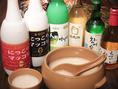 本場韓国で味わうスタイルでマッコリを楽しめるのも双六の醍醐味♪飲み放題全140種もオススメ!
