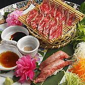弥平 新子安店のおすすめ料理2