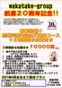 高級ブランド干物 銀座伴助 銀座本店のおすすめポイント3