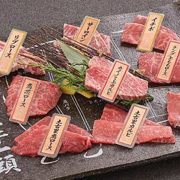 土古里 コレットマーレ みなとみらい店のおすすめ料理1