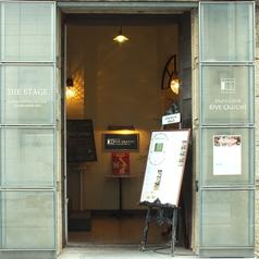 Restaurant リブゴーシュ RIVE GAUCHEの写真