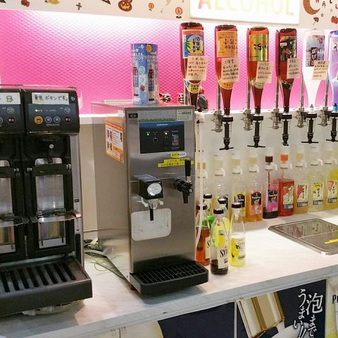 HAPPY カラオケ SKY 小野店|店舗イメージ4