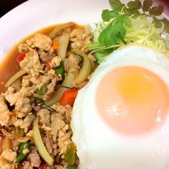 タイレストラン ライタイのおすすめ料理1