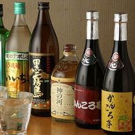 月~木曜日限定◆単品飲み放題◆