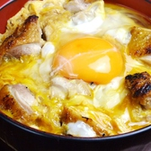 鶏味座 中目黒のおすすめ料理3