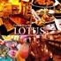 カフェ&ダイニング ロータス cafe&dining LOTUSのロゴ