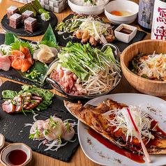 魚と自然薯 日本酒Bar 酒日のおすすめ料理1