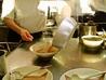 越後秘蔵麺 無尽蔵 箕面家のおすすめポイント2