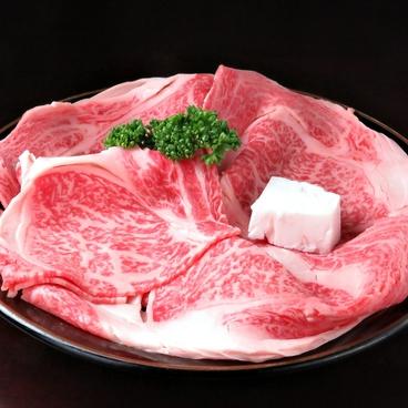 山陽亭のおすすめ料理1