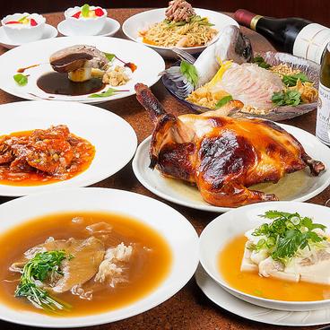 広東料理 LaRaLa ラララのおすすめ料理1