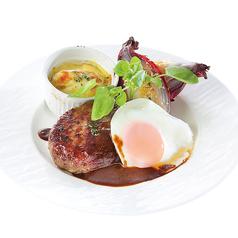 ハンバーグステーキ デミグラスソース