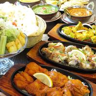 ≪PARTY MENU≫食べ放題・飲み放題コース 2時間3000円