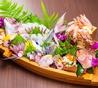 青島海鮮料理 魚益のおすすめポイント1