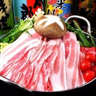超お得な昼宴会☆絶品の鍋と串焼きもご堪能下さい!