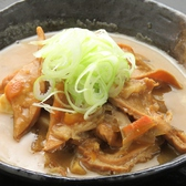 和風居酒屋 わいやのおすすめ料理2