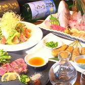 長崎炉端 侘助のおすすめ料理2