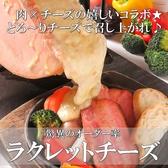 洋風居酒屋 REGALO レガロのおすすめ料理2