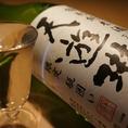 【限定瓶】《天遊琳 特別純米 限定瓶囲い》やわらかでやさしいまろやかな味わい。食中酒として優れた純米酒。冷酒~燗酒まで広い温度帯で楽しめます!!その他にも三重錦 超辛純米・瀧自慢 滝水流(はやせ)・瀧自慢 神の穂純米酒 秋あがり等三重のお酒を数多く取り揃えております![四日市/居酒屋/宴会/個室]