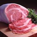 【肉のこだわり】しゃぶしゃぶ・すき焼き専門店だからできる高品質のお肉