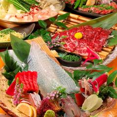 博多 魚人の写真