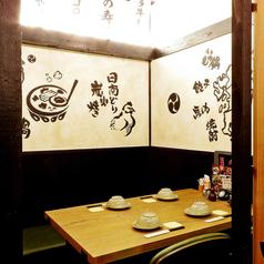 4名様用個室…接待・デート・合コン・鍋パーティ・女子会・各種宴会などに◎九州料理と美味しいお酒をお楽しみください。※画像は系列店。