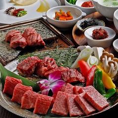焼肉 BAR 李朝園のおすすめ料理1